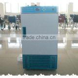2013 hot sale 70/130/250L laboratory use biochemistry incubator for germ cell and tissue culturing