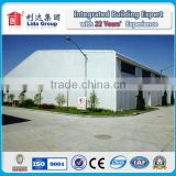 Steel Prefabricated Office Used Steel Building