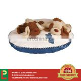 dog bed&cushion