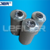 Germany HYDAC hydraulic oil filter supplier