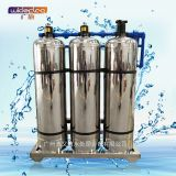 Central Water Whole Home Filtration Sys Whirlpool Central Water Filtration System Filtration Bacterial Impurities