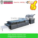 Paper Board Semi-atuomatic Automatic Flute Laminating Machine                                                                         Quality Choice