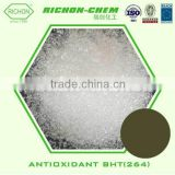 Alibaba CN Manufacturing Raw Materials Chemicals Powder CAS NO 128-37-0 Rubber Antioxidants 264 BHT