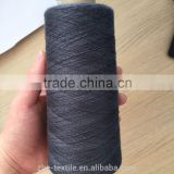 2/48nm 15%Cashmere 85%Silk Blend Silk Yarn