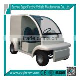 aircraft catering cart EG6043KXC, CE approved for food service at hotel, resort, pure electric, quiet, green