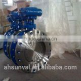 Wafer Metal Seated Butterfly Valve