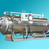 stainless steel ultra high temperature instantaneous sterilizing machine/UHT instantaneous sterilizerand food products