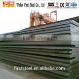 Ms steel plate price ship building steel plate