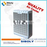air conditioning wholesale steam fan air conditioner accessories