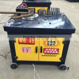 Steel bars processed mechanically / rebar cold bending machine                                                                         Quality Choice
