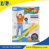 Funny outdoor foam air pump toys ultra stomp rocket
