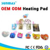Sunmas OEM ODM Magic Reusable Heating pad FDA CE belly heating pad