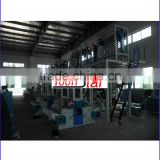 PE/PP/PVC sj65/1200 Single Layer Plastic Film Blowing/Slitting/Wrapping Machine for sale