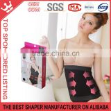 Waist Tummy Belly Slim Body Shapewear Belt Corset Cincher Trimmer Girdle Band P128C
