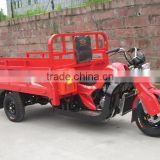 2014 Popular 200CC tricycle cargo bike,cargo tricycle bike,Cargo Tricycle,three wheel motorcycle