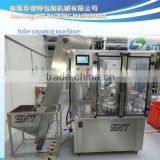 XG Tube capping machinery production line