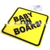 Customized Baby On Board Car Sign with Sucker
