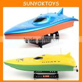 55CM Radio Remote Control RC Racing Speed Boat Twin Motor 40Km/Hour, Radio Control Boat