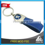 Low MOQ good price plated PU leather car key ring with car brand promote