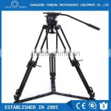 Photography carbon fiber tripod Secced Reach Plus 1 tripod with pan bar and ground spreader