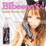Skin care and body slimming cream gel made in Japan for women