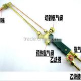 Promotional welding and cutting torch, gas flame torch