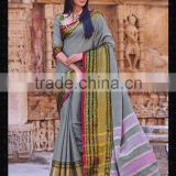 Excellent Ash Color Saree With Stripes Bordered Royal Drapes Cotton Blends Designer Sarees