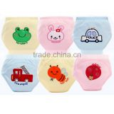 Embroidery Animal Design Cloth Diapers Baby Training Pants 4 Layers Waterproof M5042401