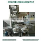 Automatic soybean oil press expeller machine/Best selling stainless steel oil pressing machine