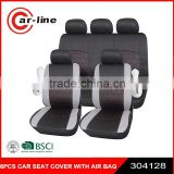 2016 NEW BASI 6PCS POLYESTER CAR SEAT COVER SET WITH AIR BAG                                                                         Quality Choice