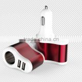 Multi car adapter new design 12V car cigar lighter adapter with two USB output with english retail box