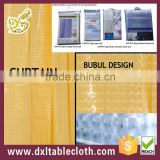 custom yellow 3d EVA blind and curtain made in china
