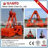 High Quality Excavator Grapple Attachments Grab