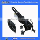 baby carriage plastic parts carriage plastic parts