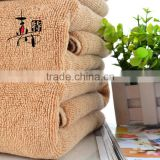 Wholesale Light Brown cotton hotel bath /beach towels