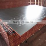 Trade Assurance film faced plywood with brand name building construction material/glulam