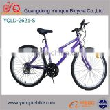 "2016 latest hot selling 26"" size lady mountain bike/cycle/bicycle/ 21 speed & V brake bicycle/ city bike/ MTB for women"