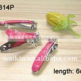 Lovely Girls Nail Salon Carbon Steel Spray-painted Nail Clipper