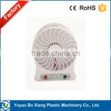 hot sale ac/dc battery operated rechargeable charger electric table box fan emergency box fan