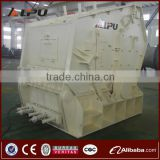 Heavy Equipment Economical Impact Crusher with High Chrome Blow Bar from OEM Top10 Chinese Brand