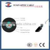 4 Fibers Single-mode Aerial Central Loose Tube Waterproof Outdoor Fiber Optic Cable(GYXTW)
