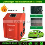 hot car engine steam cleaning machine