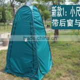 Silver coating portable shower tent,portable camping toilet tent