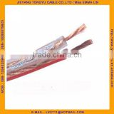 CCS OFC CCA PURE COPPER Speaker wire 12AWG Speaker Cable