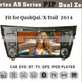 8inch HD 1080P BT TV GPS IPOD Fit for nissan qashqai/x-trial 2014 double din car gps dvd