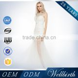 Bulk Beaded Strapless Empire Waist Low Back Wedding Dress Pattern