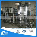 Drinking water machine with underground water purified by iron filter and softner                                                                         Quality Choice