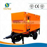 Generator with two-wheeled trailer ! 60kva/50kw diesel generator set with Cummins engine