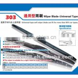 hot sales of rear wiper arm and blade