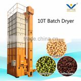 corn drying machine from China's Top Ten Agricultural Machinery Manufacturer